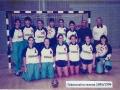 rk piran 1995_1996